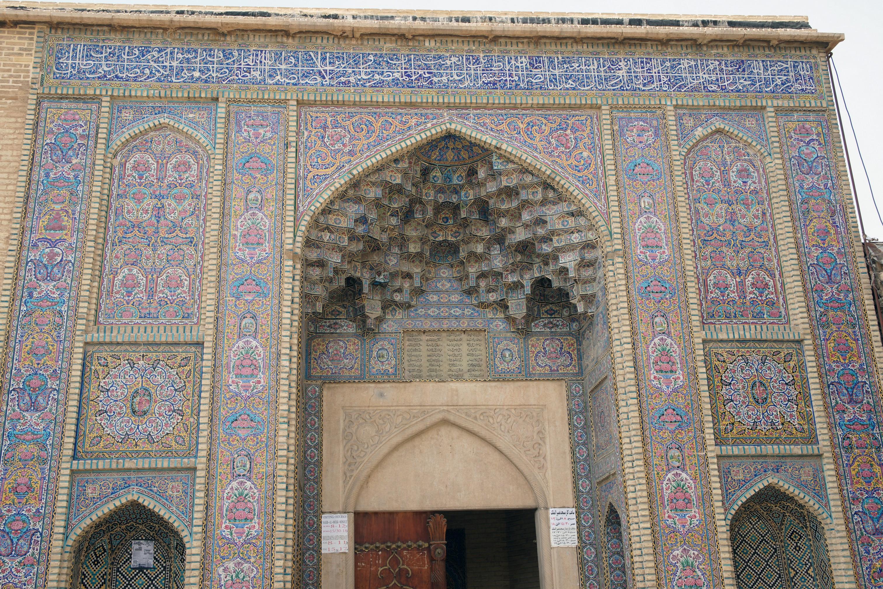 20160424_103508_A900.12835 Mešita